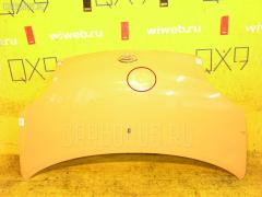 Капот Daihatsu Esse L235S Фото 1