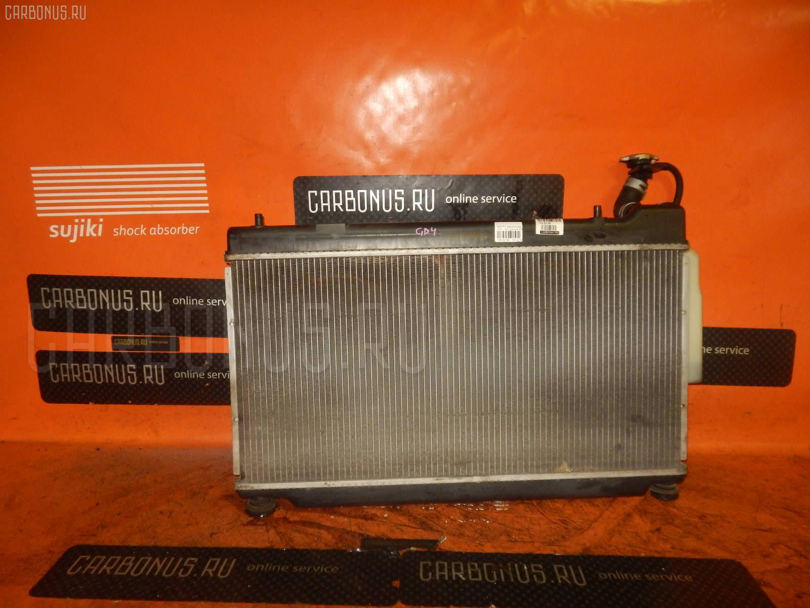 Радиатор ДВС HONDA FIT GD4 L15A. Фото 4