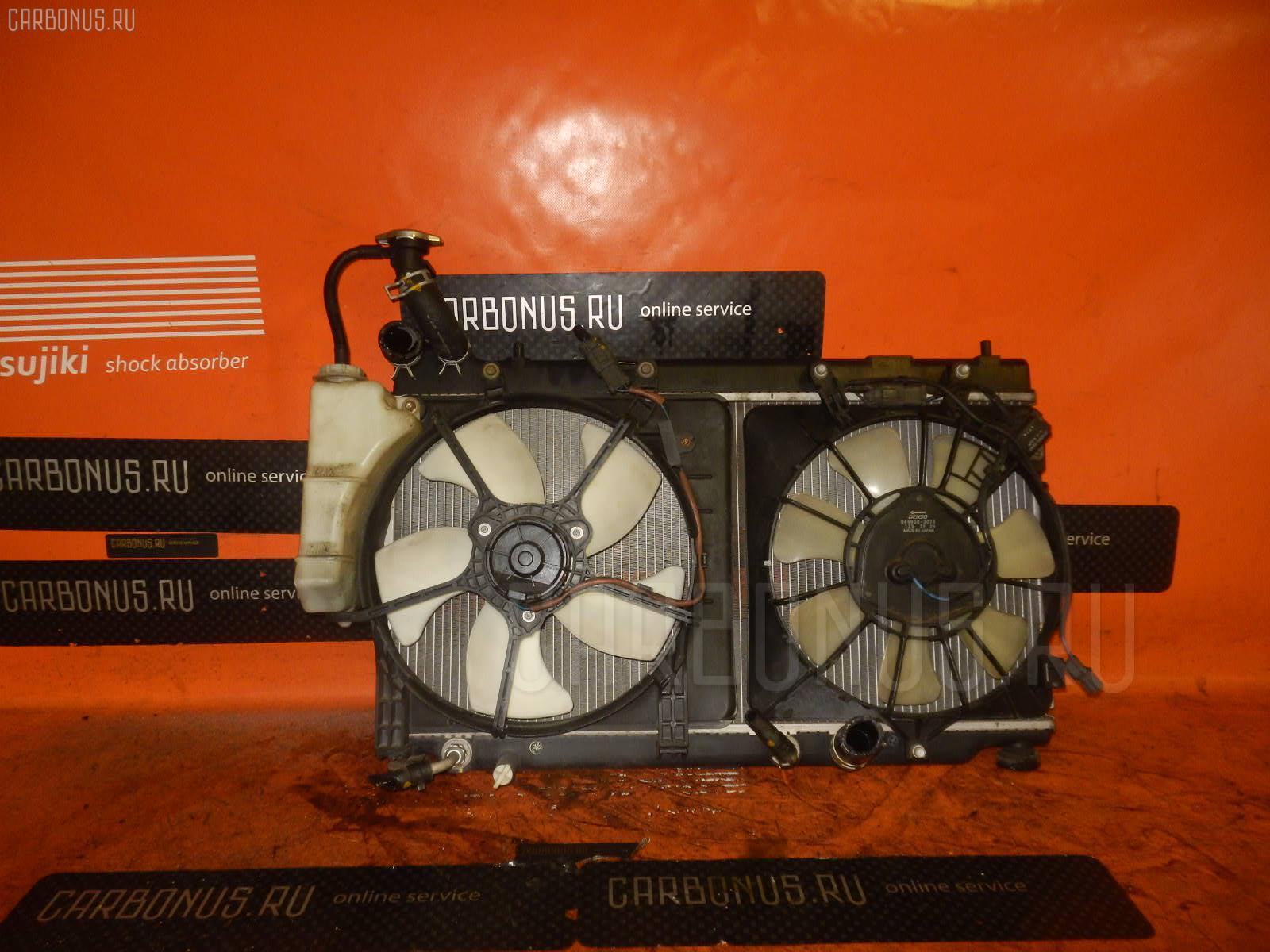 Радиатор ДВС HONDA FIT GD4 L15A. Фото 3
