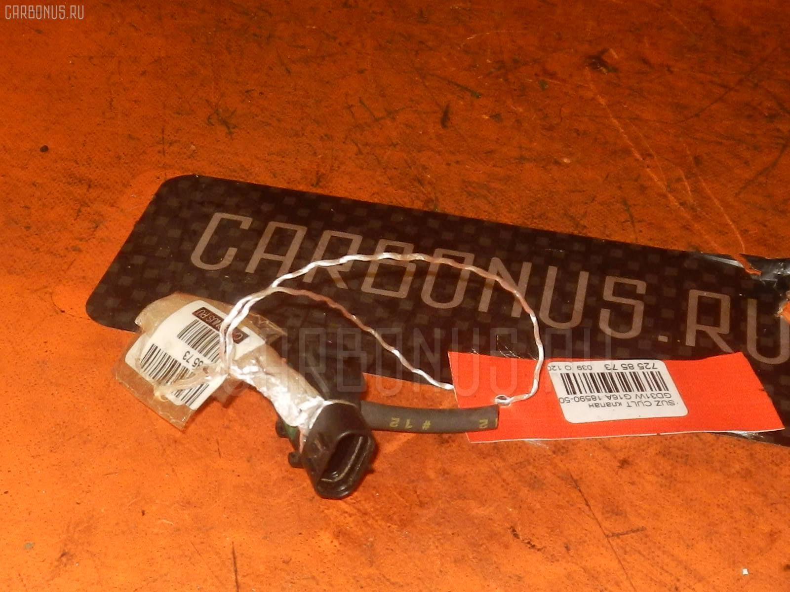 Клапан SUZUKI CULTUS CRESCENT WAGON GD31W G16A Фото 1