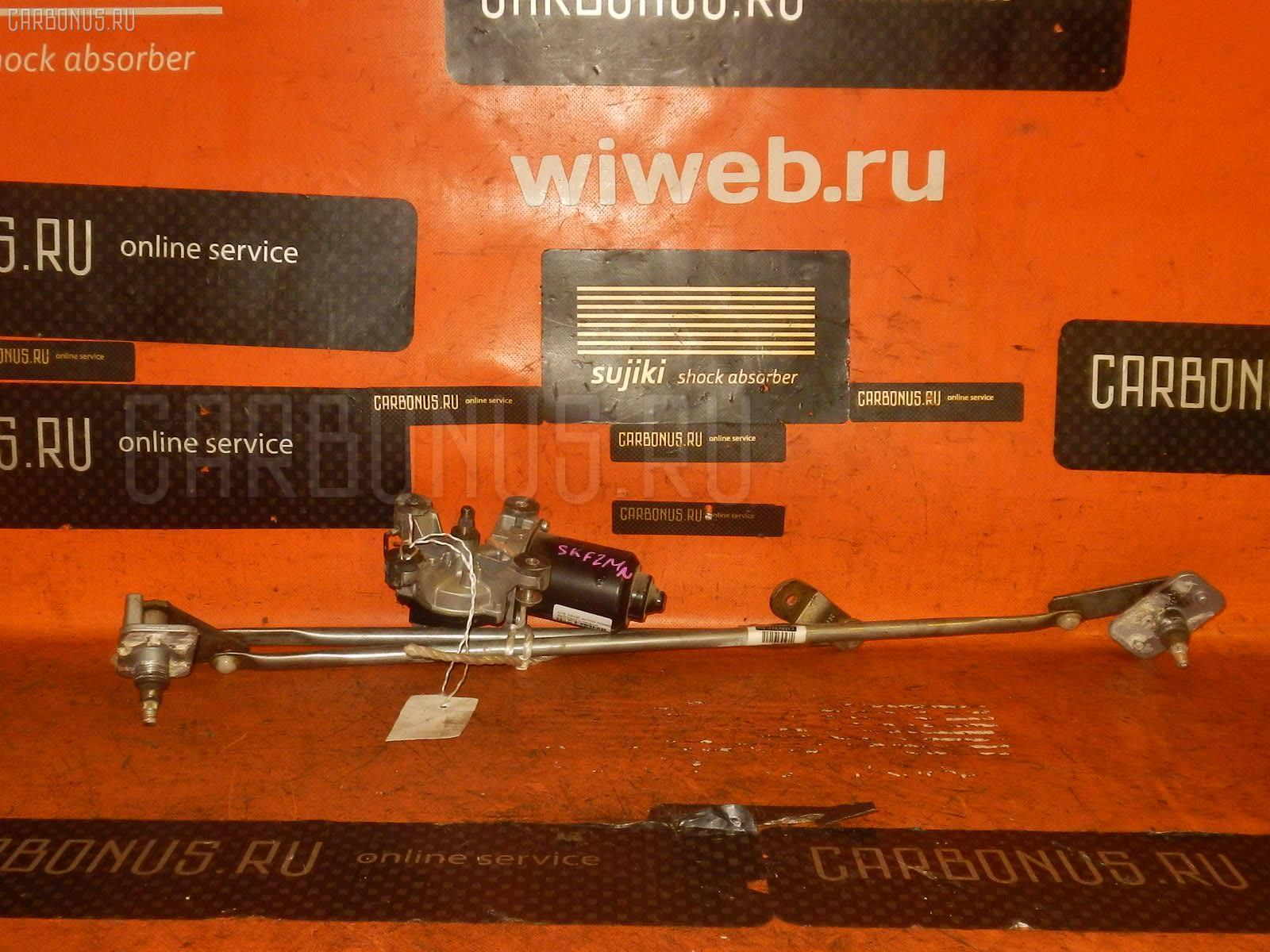 Мотор привода дворников NISSAN VANETTE SKF2MN Фото 1