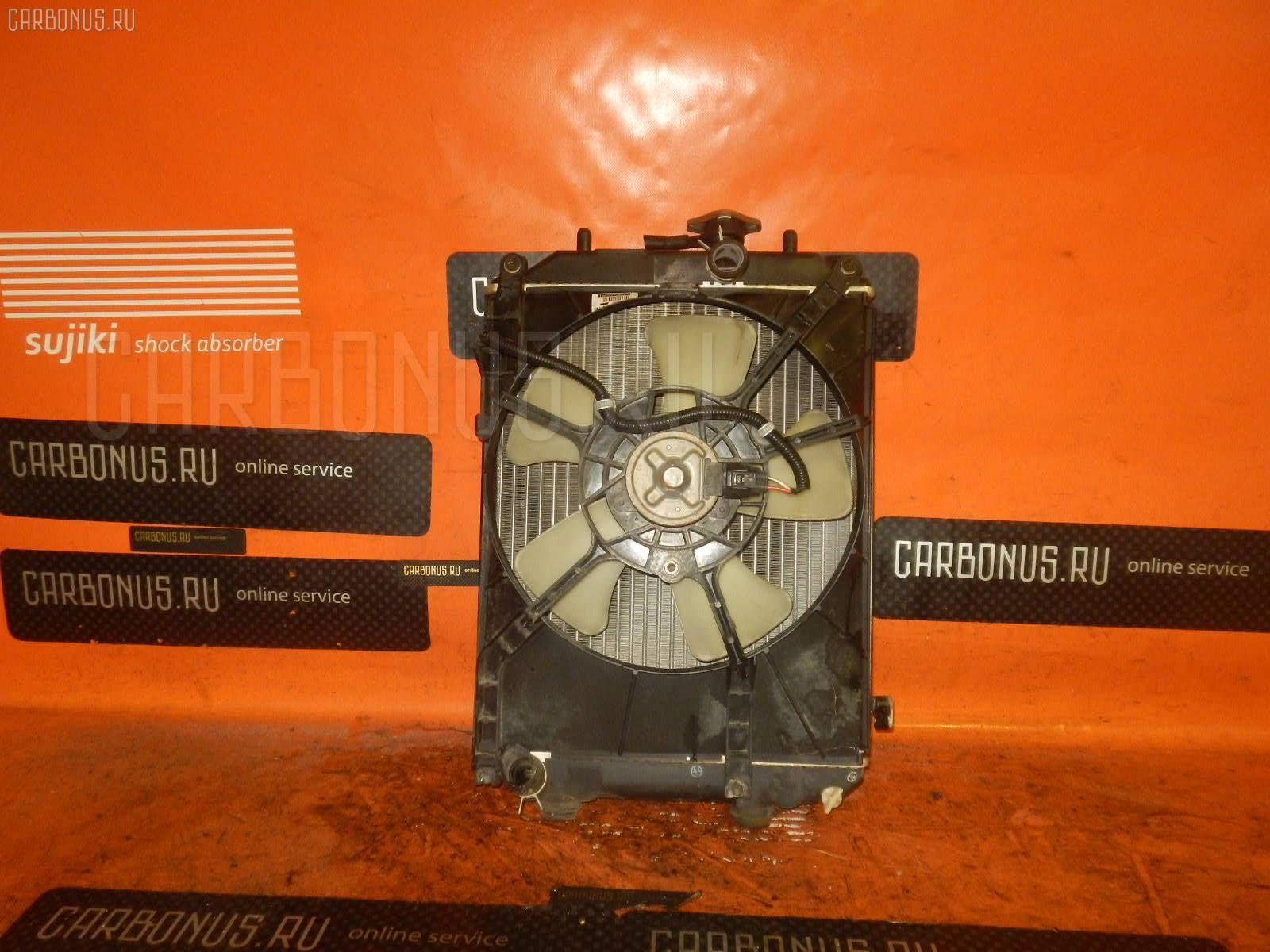 Радиатор ДВС DAIHATSU MIRA L250S Фото 1