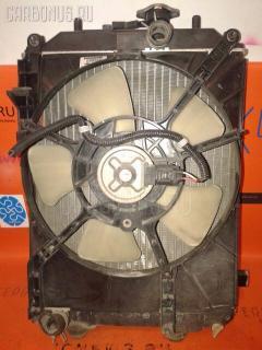 Радиатор ДВС DAIHATSU MIRA L250S Фото 2