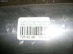 Глушитель Honda Odyssey RA9 J30A Фото 4