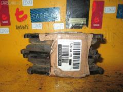 Тормозные колодки Subaru Stella RN2 EN07 Фото 3