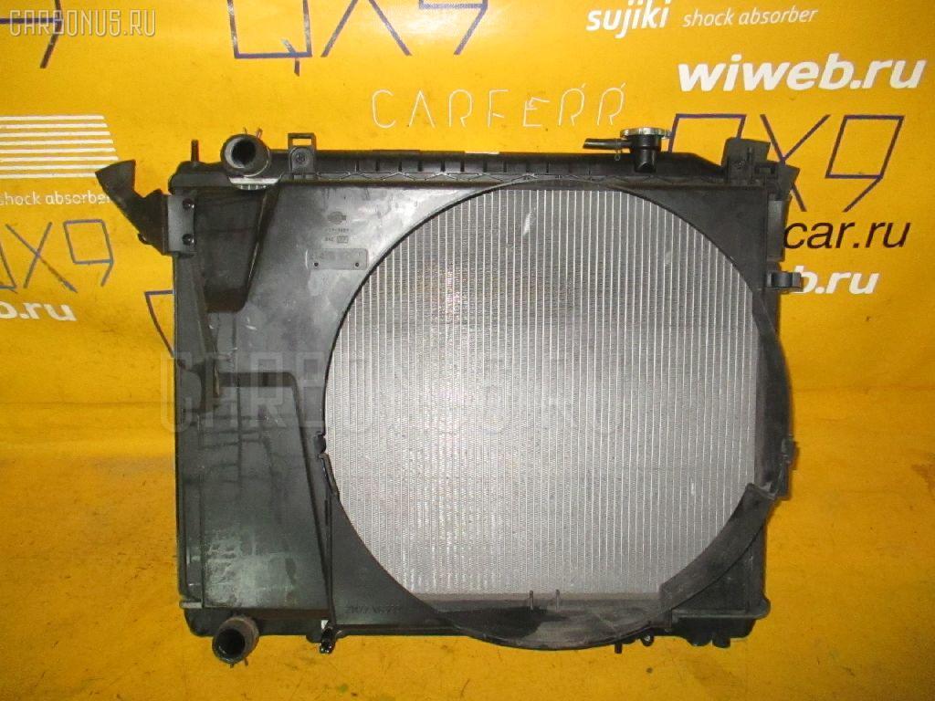 Радиатор ДВС NISSAN ELGRAND APWE50 VQ35DE Фото 4