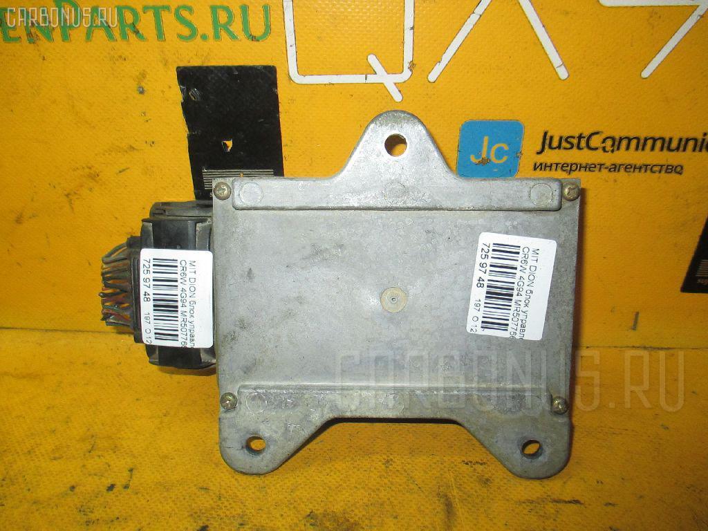 Блок управления инжекторами MITSUBISHI DION CR6W 4G94 Фото 2