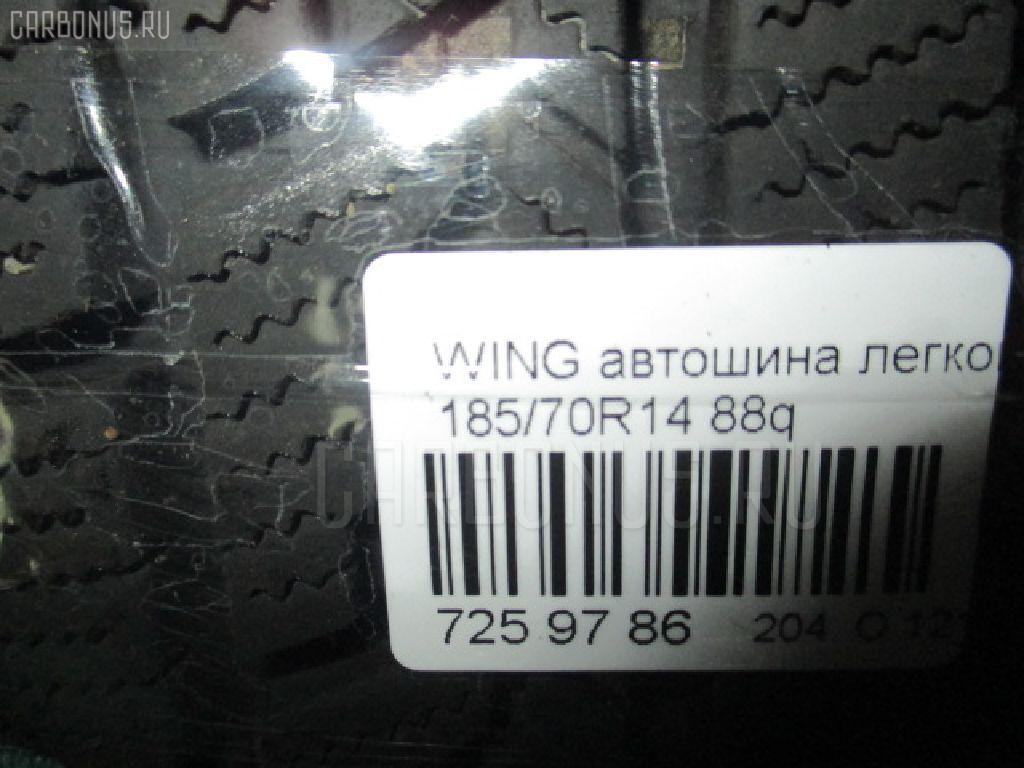 Автошина легковая зимняя WINGUARD ICE 185/70R14 NEXEN Фото 3