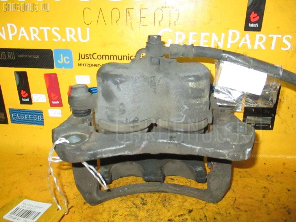 Суппорт MAZDA EFINI MPV LV5W G5-E Фото 1