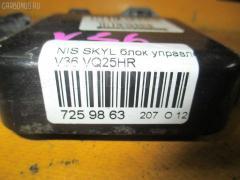 Блок управления вентилятором Nissan Skyline V36 VQ25HR Фото 4