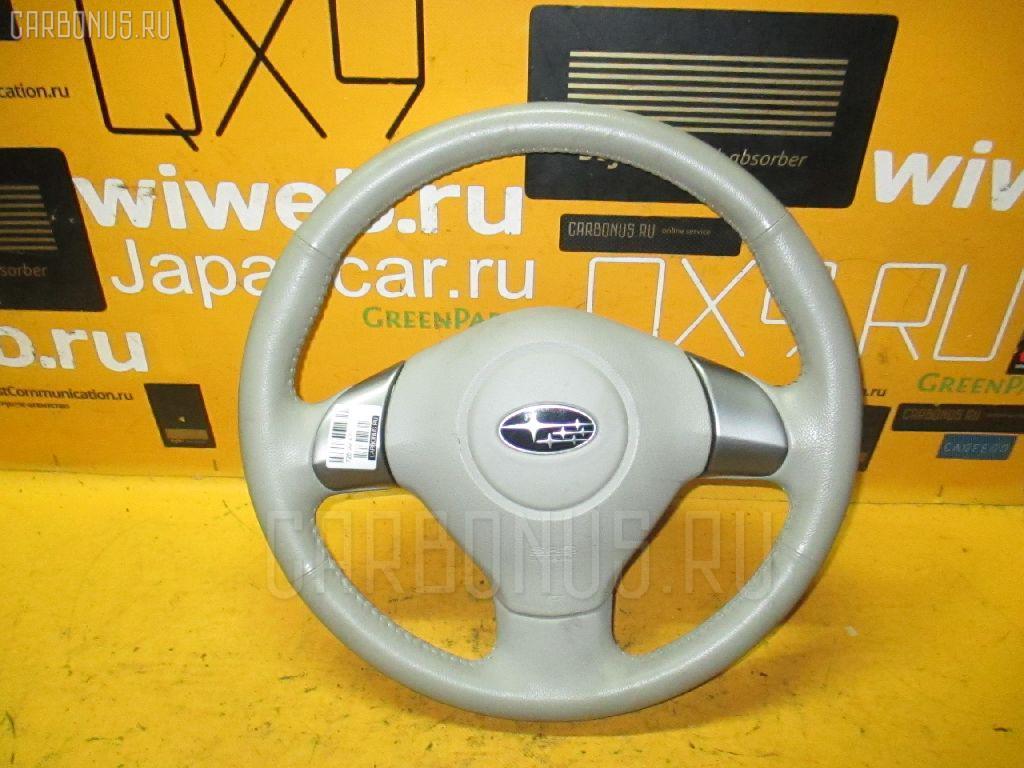 Руль Subaru Impreza wagon GH3 Фото 1