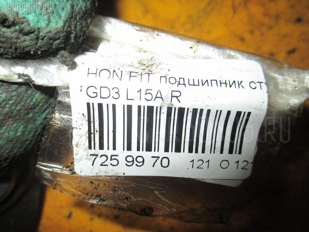 Подшипник ступицы HONDA FIT GD3 L15A Фото 3