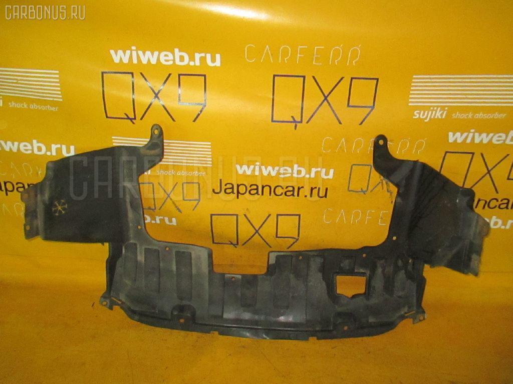 Защита двигателя HONDA FIT GD3 L15A. Фото 11