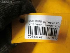 Рулевая колонка Subaru Impreza wagon GH3 Фото 3