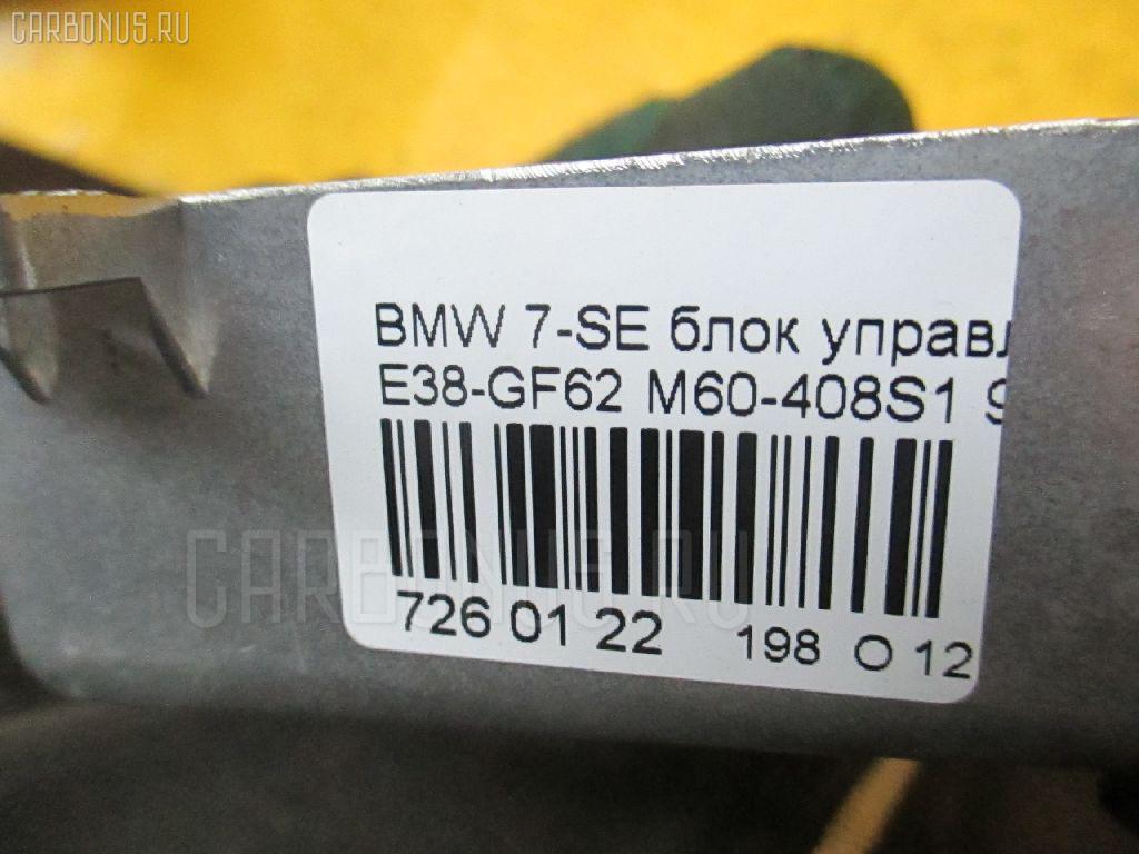Блок управления air bag BMW 7-SERIES E38-GF62 Фото 3