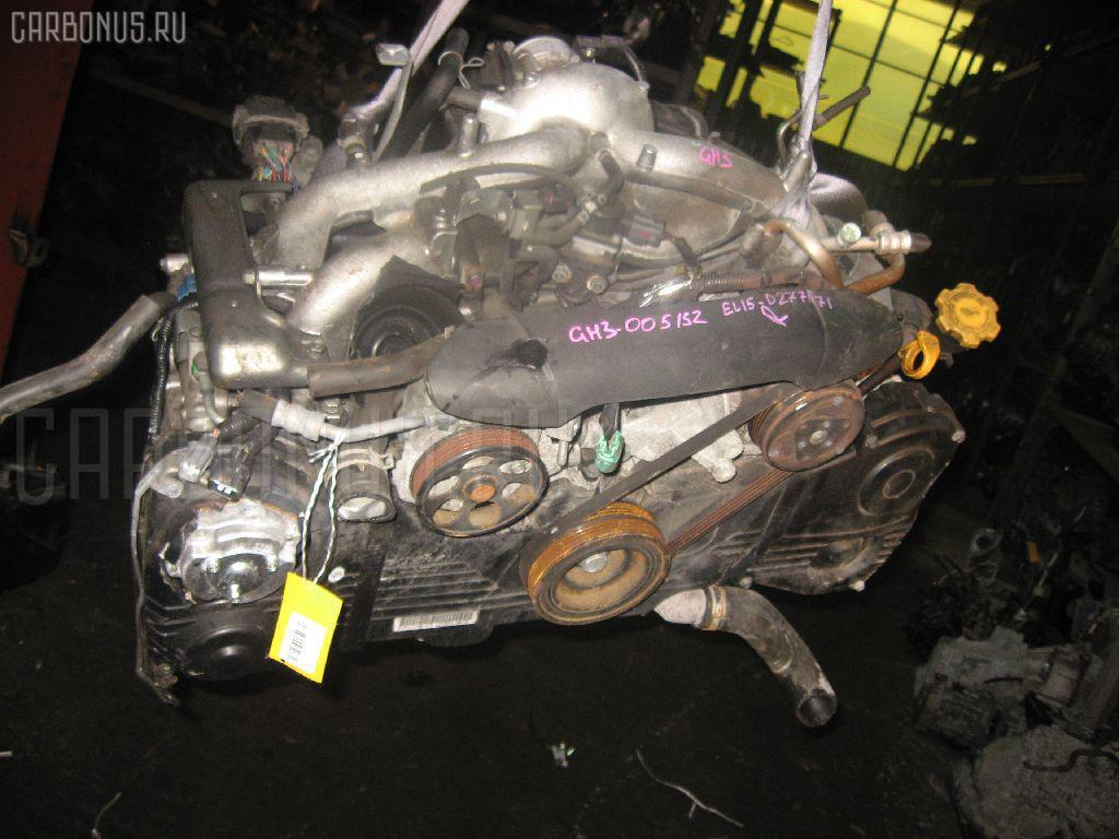 Двигатель SUBARU IMPREZA WAGON GH3 EL154JS1LE Фото 1