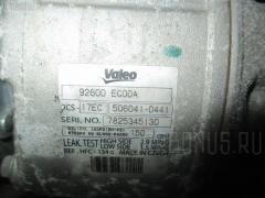 Компрессор кондиционера Nissan Skyline V36 VQ25HR Фото 1