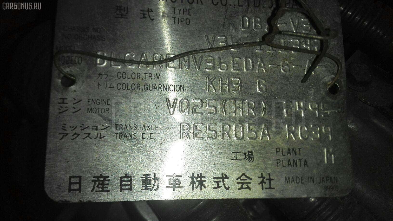 КПП автоматическая NISSAN SKYLINE V36 VQ25HR Фото 1