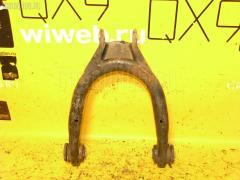 Рычаг Volkswagen Passat 3BAMXF AMX Фото 1