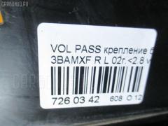 Крепление бампера Volkswagen Passat 3BAMXF Фото 3