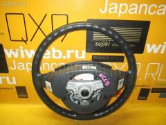 Руль Toyota Passo KGC15 Фото 2