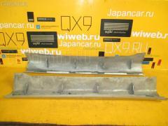 Порог кузова пластиковый ( обвес ) MAZDA PROCEED LEVANTE TF11W