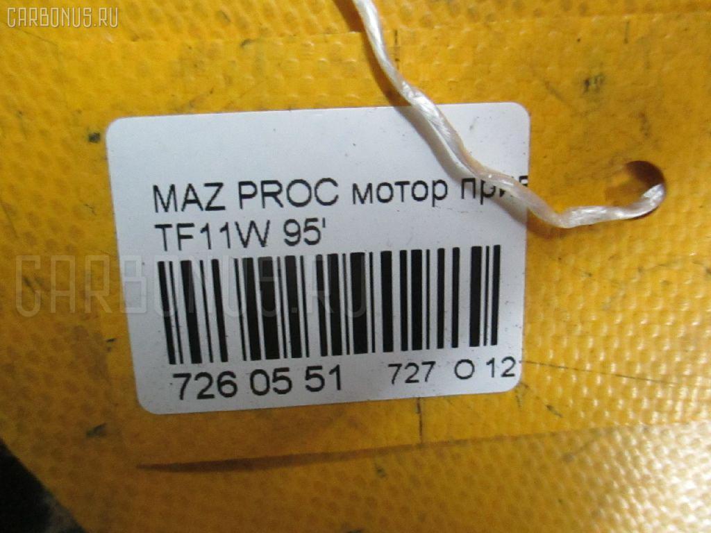 Мотор привода дворников MAZDA PROCEED LEVANTE TF11W Фото 3