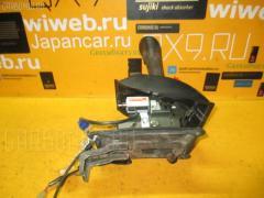 Ручка КПП Mazda Proceed levante TF11W Фото 2