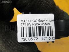 Блок управления климатконтроля Mazda Proceed levante TF11W H20A Фото 3