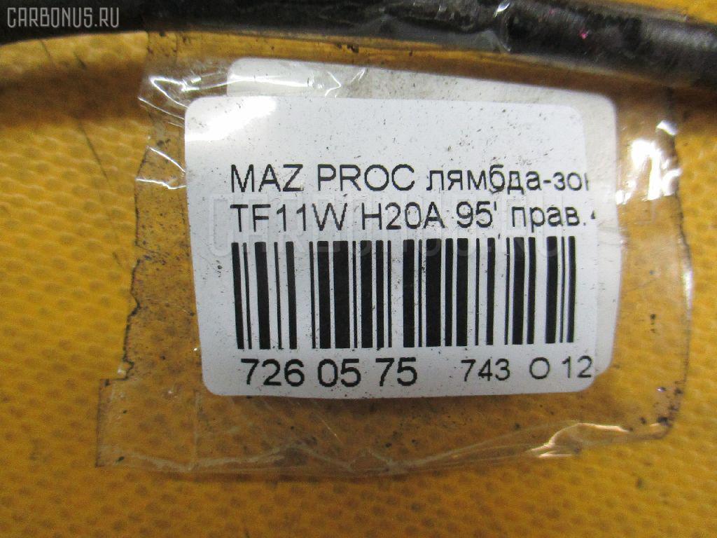 Лямбда-зонд MAZDA PROCEED LEVANTE TF11W H20A Фото 2