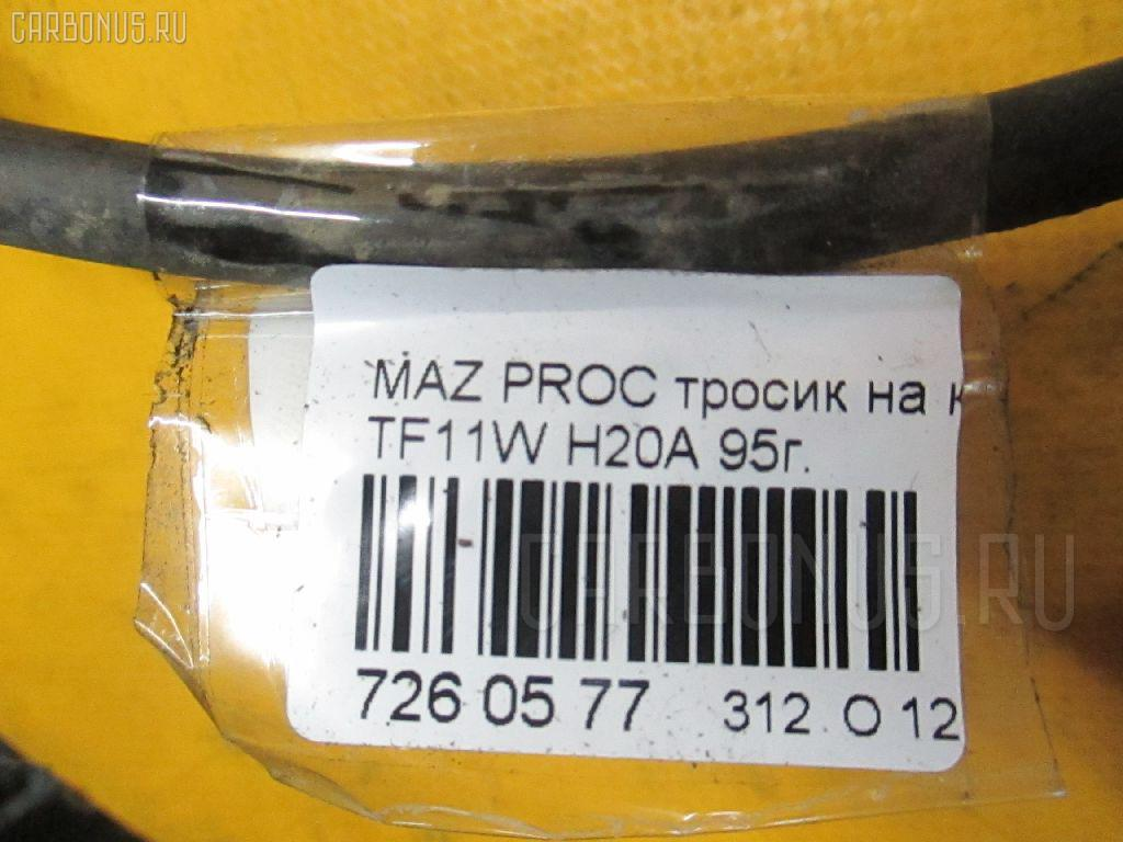 Тросик на коробку передач MAZDA PROCEED LEVANTE TF11W H20A Фото 2
