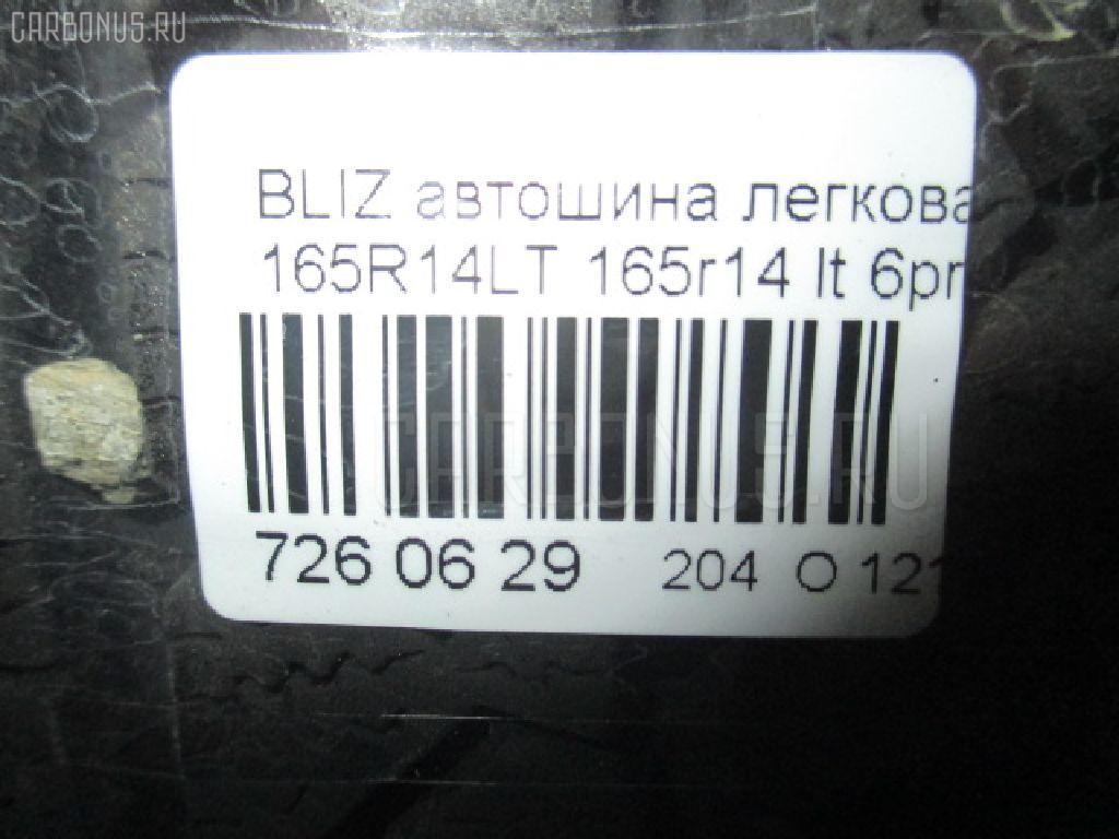 Автошина грузовая зимняя BLIZZAK VL1 165R14LT BRIDGESTONE Фото 3