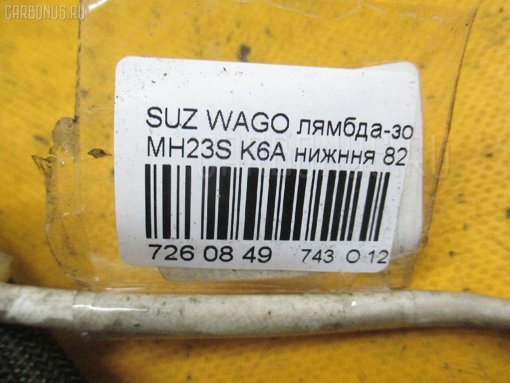 Лямбда-зонд SUZUKI WAGON R MH23S K6A Фото 2
