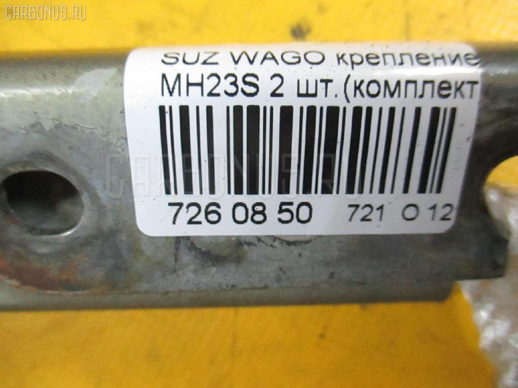 Крепление капота SUZUKI WAGON R MH23S Фото 2