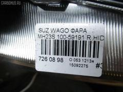 Фара Suzuki Wagon r MH23S Фото 4