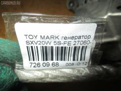 Генератор TOYOTA MARK II QUALIS SXV20W 5S-FE Фото 3