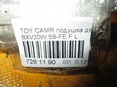 Подушка двигателя Toyota Camry gracia wagon SXV20W 5S-FE Фото 3