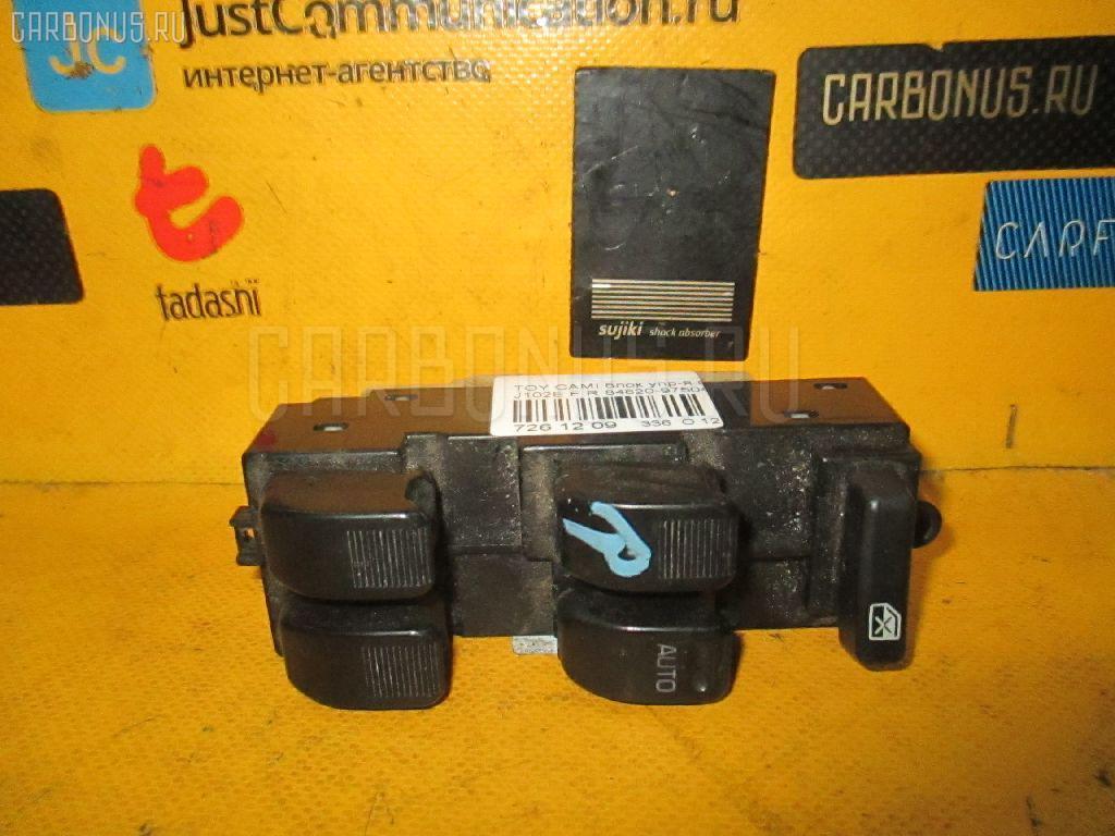 Блок упр-я стеклоподъемниками TOYOTA CAMI J102E. Фото 3