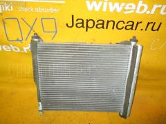 Радиатор кондиционера SUZUKI WAGON R MH23S K6A Фото 1