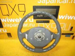 Руль Suzuki Jimny JB23W Фото 2