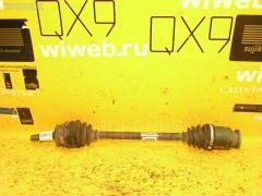 Привод SUBARU SAMBAR TV2 EN07 Фото 1