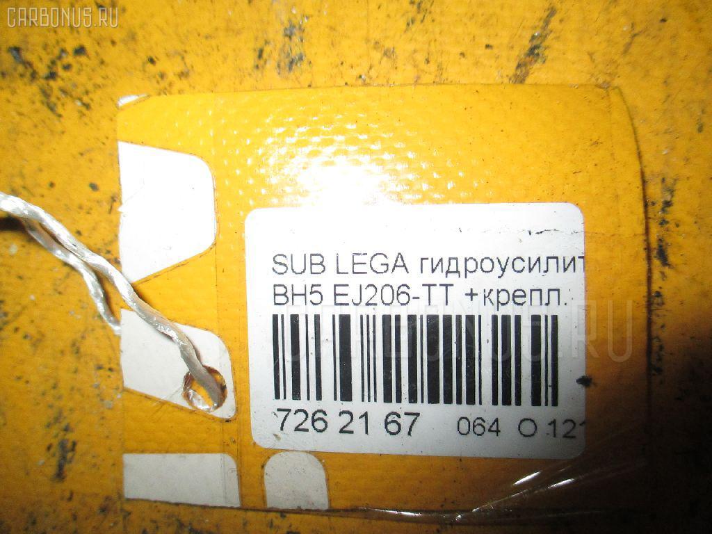 Гидроусилитель SUBARU LEGACY WAGON BH5 EJ206-TT Фото 3