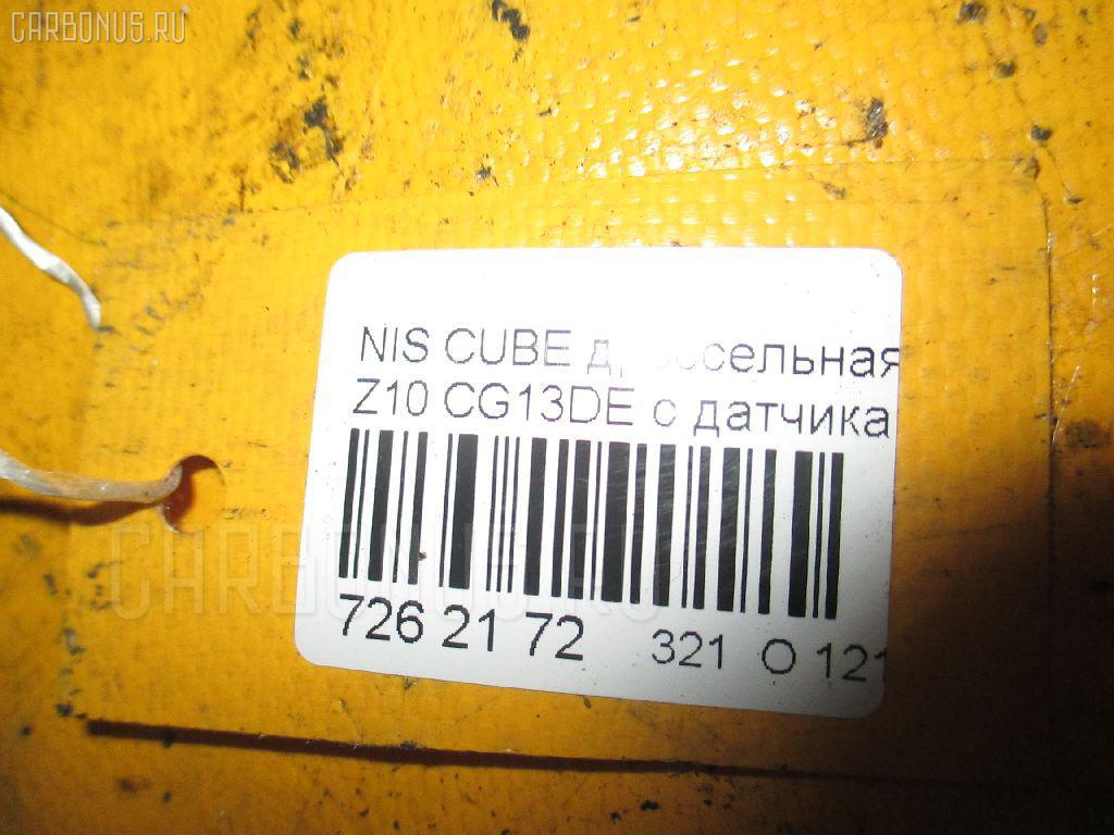 Дроссельная заслонка NISSAN CUBE Z10 CG13DE Фото 4