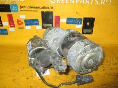 Стартер NISSAN ELGRAND APE50 VQ35DE 23300-4W016
