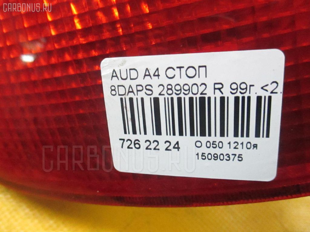 Стоп AUDI A4 8DAPSF Фото 3