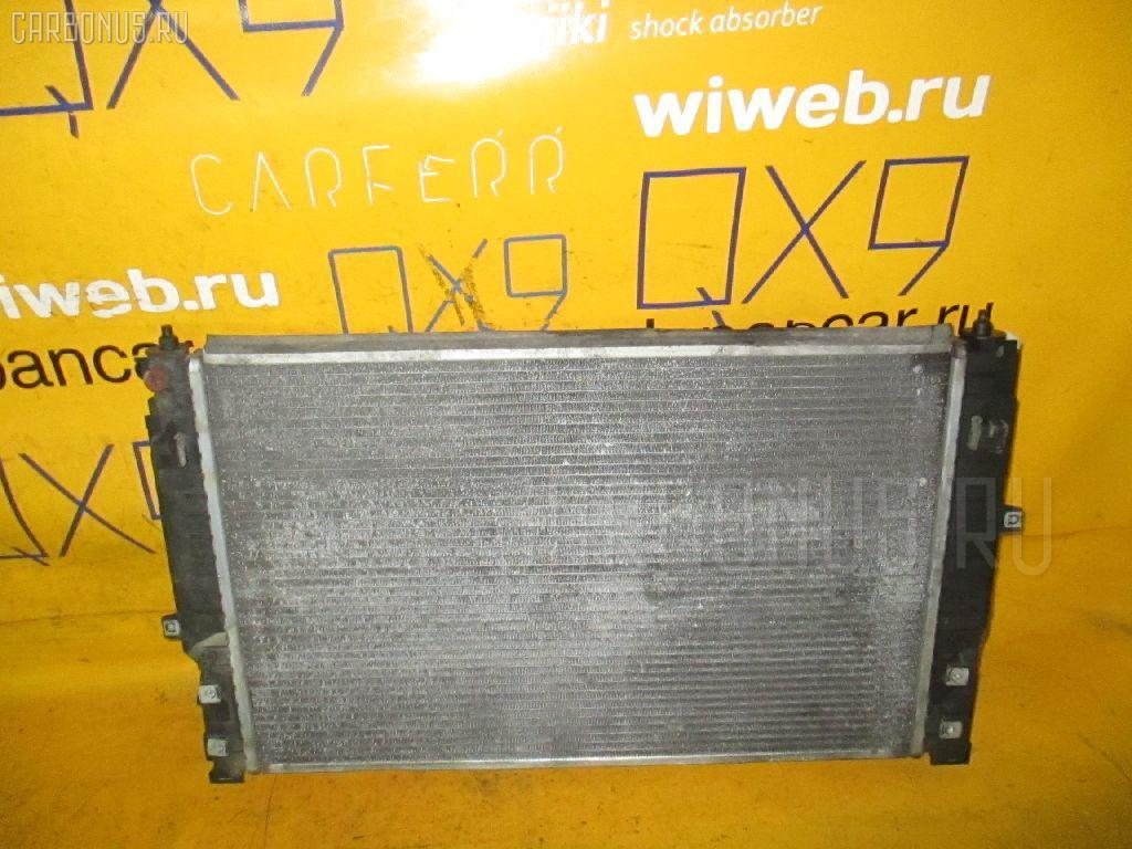 Радиатор ДВС AUDI A4 8DAGA AGA. Фото 7