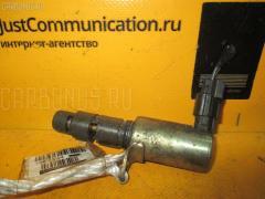 Клапан vvti HONDA STEPWGN RF3 K20A Фото 1