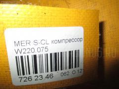 Компрессор подвески Mercedes-benz S-class W220.075 113.960 Фото 6