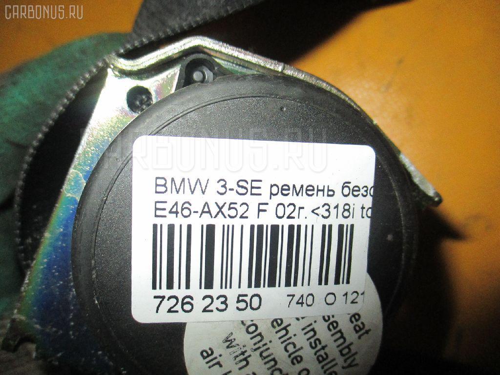 Ремень безопасности BMW 3-SERIES E46-AX52 Фото 3