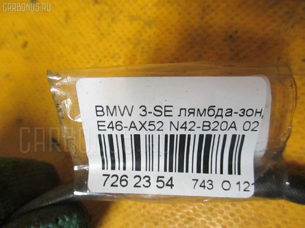 Лямбда-зонд BMW 3-SERIES E46-AX52 N42B20A Фото 2